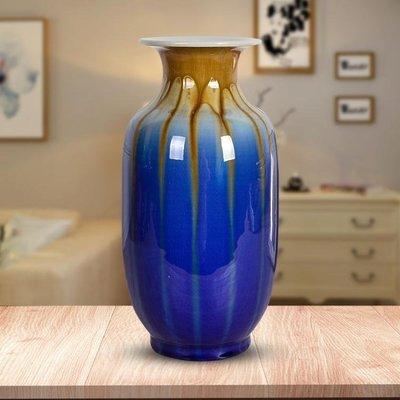 YEAHSHOP CB88陶瓷插花花瓶中式窯變裂紋客廳干花器家居裝飾品擺件115235Y185