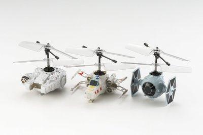 金氏世界紀錄最小遙控直升機第3.5代星際大戰3樣式 任選樣式 現貨中