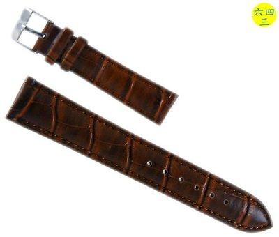 (六四三精品)20mm咖啡色鱷魚壓紋錶帶(全新品)...可替代手錶同規格的錶帶!