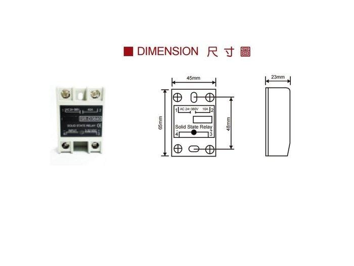 直流轉交流 25A固態繼電器