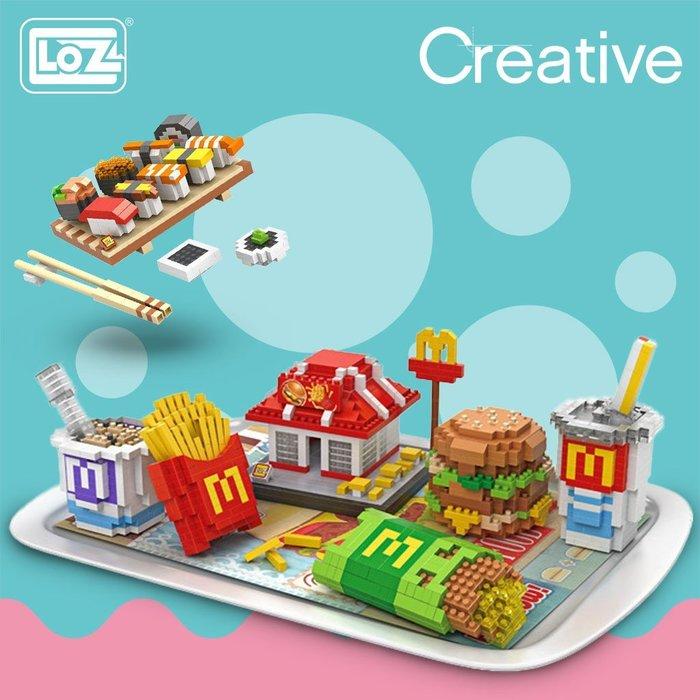 微鑽鑽積木食物模型漢堡薯條派冰淇淋玩具西式餐飲日料壽司中式月餅9391-9393SH雜貨AP679