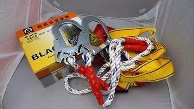 附發票*東北五金*專業貝爾降落傘式安全帶,背負式,雙大鉤安全帶,背負式安全帶 優惠特價中!