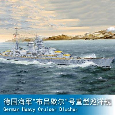 """小號手 1/350 德國海軍""""布呂歇爾""""號重型巡洋艦 05346"""