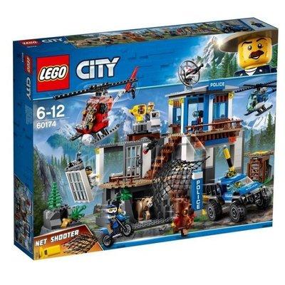 【樂GO】 LEGO 樂高 60174 CITY 城市系列 山區警察總部 原廠正版