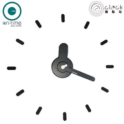 【鐘點站】On Time Wall Clock 黑底白秒針-壁貼鐘-掛鐘.無損牆面.親子DIY.居家佈置