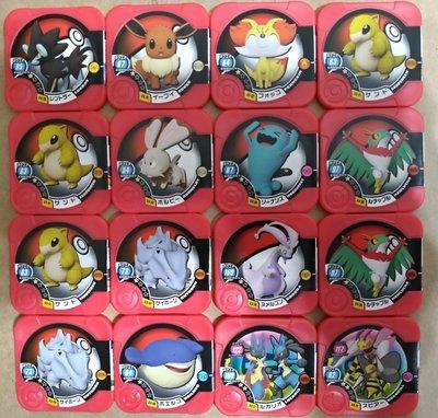 神奇寶貝-Tretta卡匣-一星14隻+二星2隻 170元