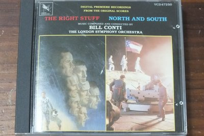 Varese-the right stuff/ north and south-日版,無IFPI