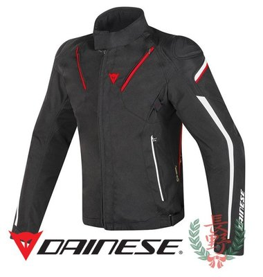◎長野車業◎ DAINESE Stream Line D-Dry 黑紅白 四季 防水夾克 四季型防摔衣  VR46