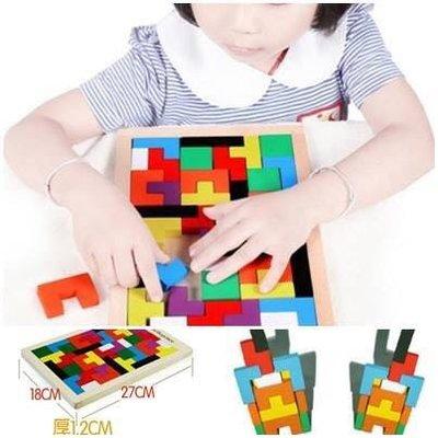 【現貨】蒙氏教學 益智早教木製拼圖 俄羅斯方塊