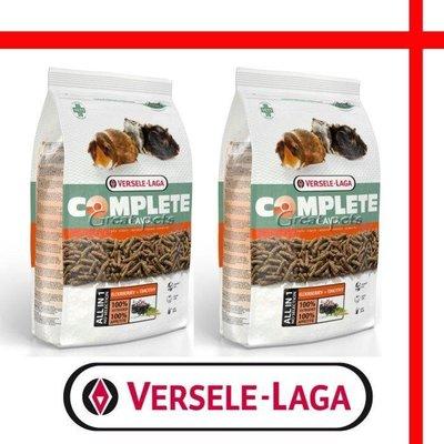 【格瑞特寵物】比利時凡賽爾 頂級全方位頂級天竺鼠飼料 1.75kg  氮氣包裝