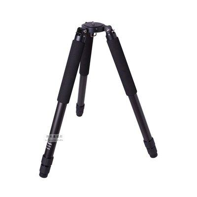 【傑米羅】 FEISOL CT-3372 Rapid 大型碳纖維三腳架 (37mm 三節)