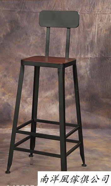 【南洋風休閒傢俱】吧台椅系列-美式鄉村吧台椅 復古仿鏽做舊鐵藝吧台椅 升降吧椅 實木酒吧椅 適餐廳 咖啡屋 706-1