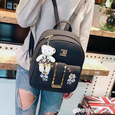 復古花朵刺繡後背包女韓版潮新款百搭高中書包雙背旅行背包包 檸檬衣舎