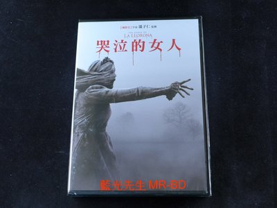 [DVD] - 哭泣的女人 The Curse of La Llorona ( 得利正版 )