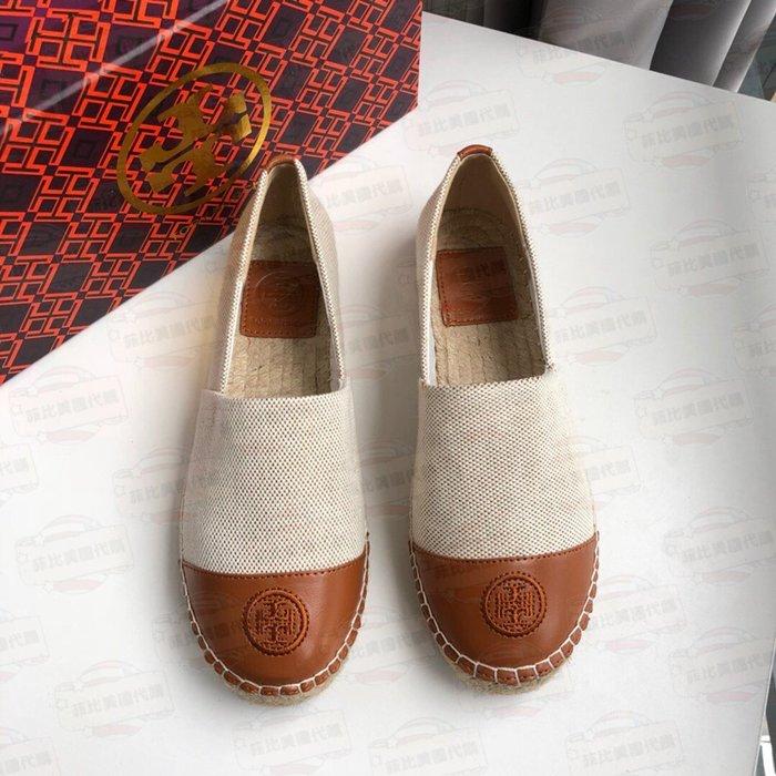 【菲比代購&歐美精品代購專家】Tory Burch TB 時尚女款 羊皮 麻繩 布內襯 橡膠底部 漁夫鞋 平底鞋 米色