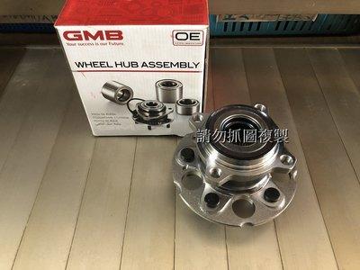 HONDA CRV 07-16 3代 4代 2WD 全新 GMB製 後輪軸承 含哈夫 一顆1300