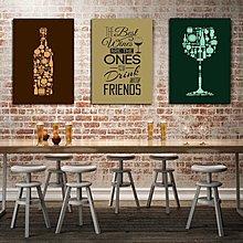 英文酒杯裝飾畫複古西餐廳掛畫網吧酒吧無框畫咖啡館壁畫油畫牆畫(3款可選)