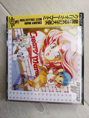 (日本Sanyo製)我係小忌廉 Creamy Mami CD - Best Collection (雙CD)