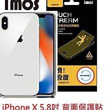 Touch Stream IMOS 電競版 霧面 APPLE iPhone X 5.8吋 背面保護貼 抗汙防反光式 背貼