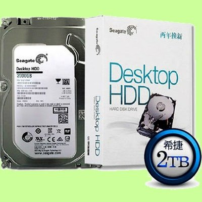 5Cgo 【權宇】希捷ST2000DM006取代ST2000DM001 2TB硬碟SATA3 2T 7.2K轉64M含稅