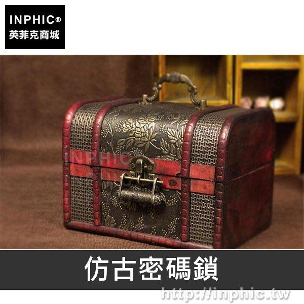 INPHIC-青銅仿古數位盒子鎖安全密碼鎖復古家居五金-仿古密碼鎖_fVdS