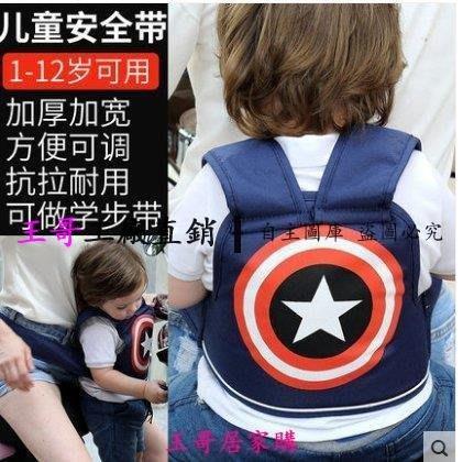 【王哥】電動車摩托車兒童安全帶寶寶背帶綁帶電瓶車小孩保護帶防摔帶腰帶DX-118846