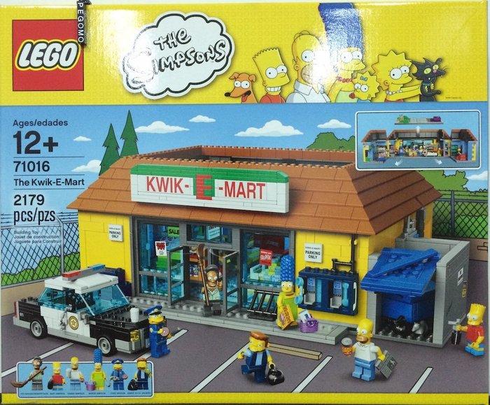 【痞哥毛】LEGO 樂高 71016 辛普森超巿 全新未拆