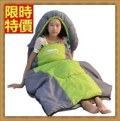 睡袋 單人睡袋 快速收納-信封式時尚拼色戶外露營登山用品3色71q14【獨家進口】【米蘭精品】