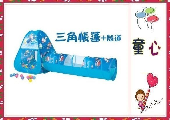 親親-海洋世界三角帳篷隧道球屋-不含球賣場◎童心玩具1館◎