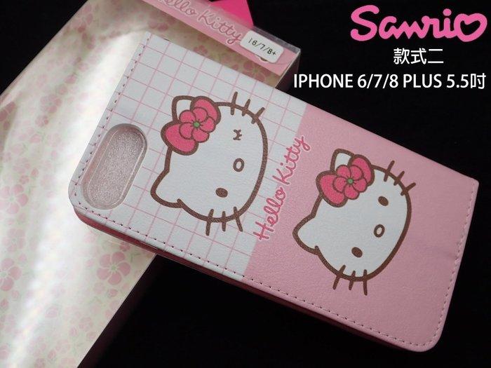 超 正版授權 三麗鷗HELLO KITTY防摔皮套三星iPhone 11 Pro Max 6.5 吋 凱蒂貓側掀皮套
