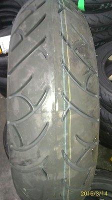 象牌輪胎  150-70-14    完工價