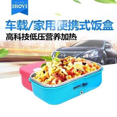 USB加熱飯盒多功能電熱飯盒車載12V/24V可插電加熱保溫飯盒便當盒