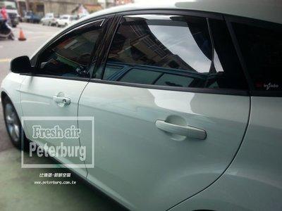 比德堡崁入式晴雨窗 福特Ford  FOCUS MK3/3.5 2012-2018年 前窗兩片 原廠品質 OEM正品