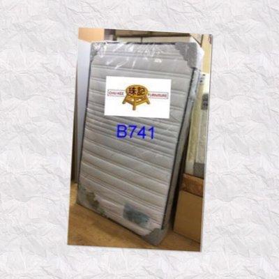 8.5吋厚彈簧床褥 30吋-48吋闊 72吋長 特硬護脊 $1,780起 送貨另計 需預訂 珠記傢俬