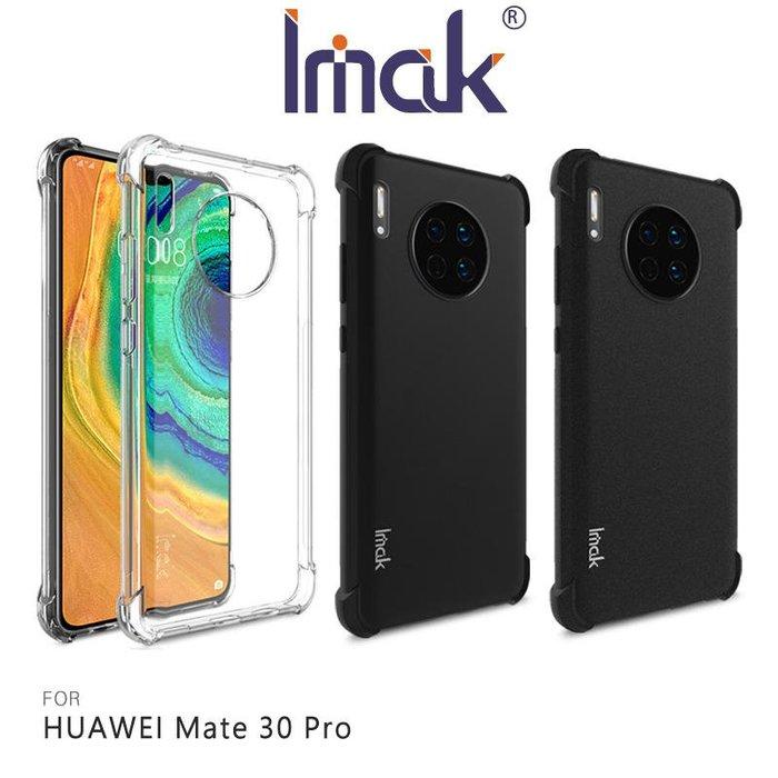KINGCASE (現貨) Imak HUAWEI Mate 30 Pro 全包防摔套(氣囊) 背蓋式 保護套 手機殼
