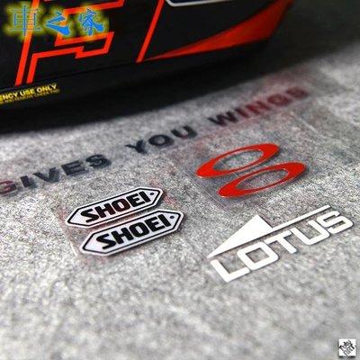 車貼SHOEI X14X12Z7 93紅螞蟻 頭盔鏡片組合貼紙[車之家]A581