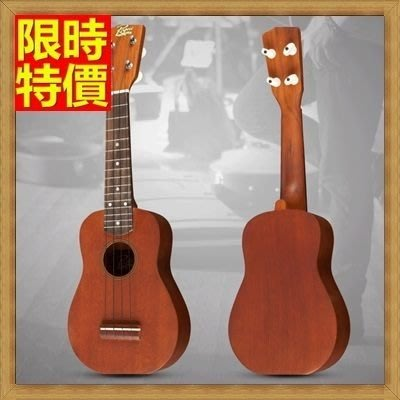 烏克麗麗 ukulele-21吋夏威夷吉他桃花心木合板四弦琴樂器69x32[獨家進口][米蘭精品]