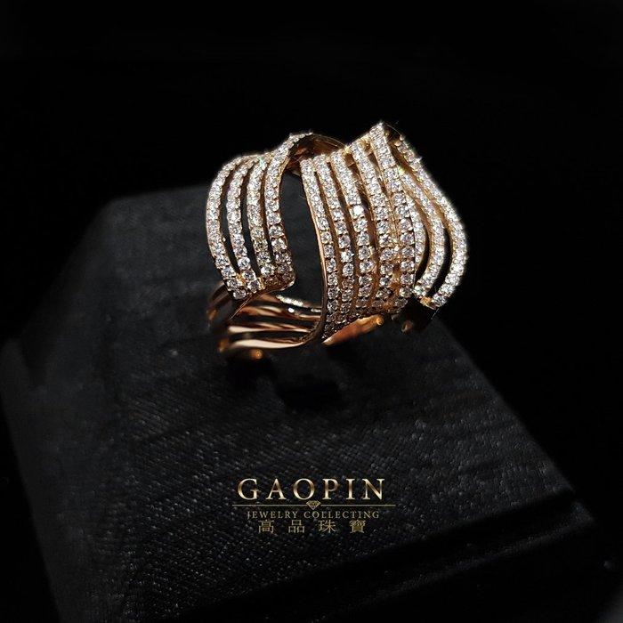 【高品珠寶】典雅設計款鑽石戒指 情人節禮物 宴會穿搭 女戒 18K #3306