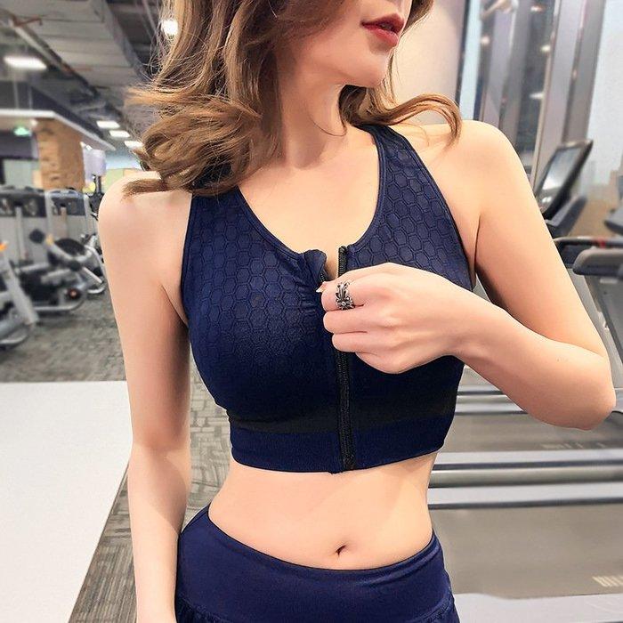 前拉鏈定型運動文胸女防震聚攏專業bra背心式跑步胸衣瑜伽內衣【每個規格價格不同】