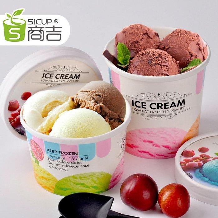 奇奇店-紙杯 一次性冰淇淋杯冰激凌杯酸奶外賣打包盒100只不帶蓋紙碗(規格不同價格諮詢客服喔,量大有優惠)