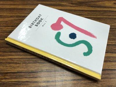 二手精裝》BIRTHDAY BOOK-台灣新學友書局