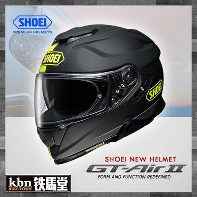 ☆KBN☆鐵馬堂 日本 SHOEI GT-AIR 2 II 內墨片 全罩 休旅 通勤 安全帽 通風 REDUX 黑黃