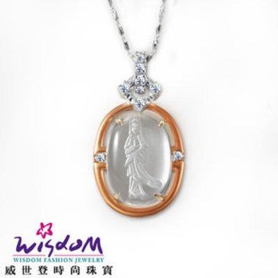 威世登 白水晶觀音墜飾 (不含K金項鍊)-送禮、情人禮、生日禮、流行款、母親節、熱銷款-QD00006-ADCXX