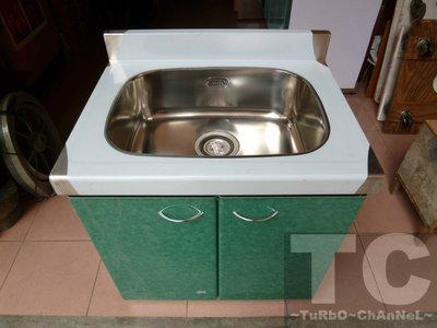 流理台【72公分水槽】台面&櫃體不鏽鋼 彩綠色大理石紋門板 最新款流理臺 台北市