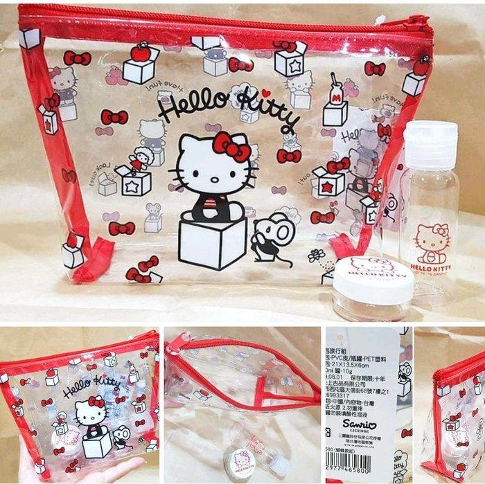 牛牛ㄉ媽*台灣正版授權商品㊣Hello Kitty旅行盥洗包 空瓶 空盒 化妝包 凱蒂貓收納包 船形透明紅色開箱款