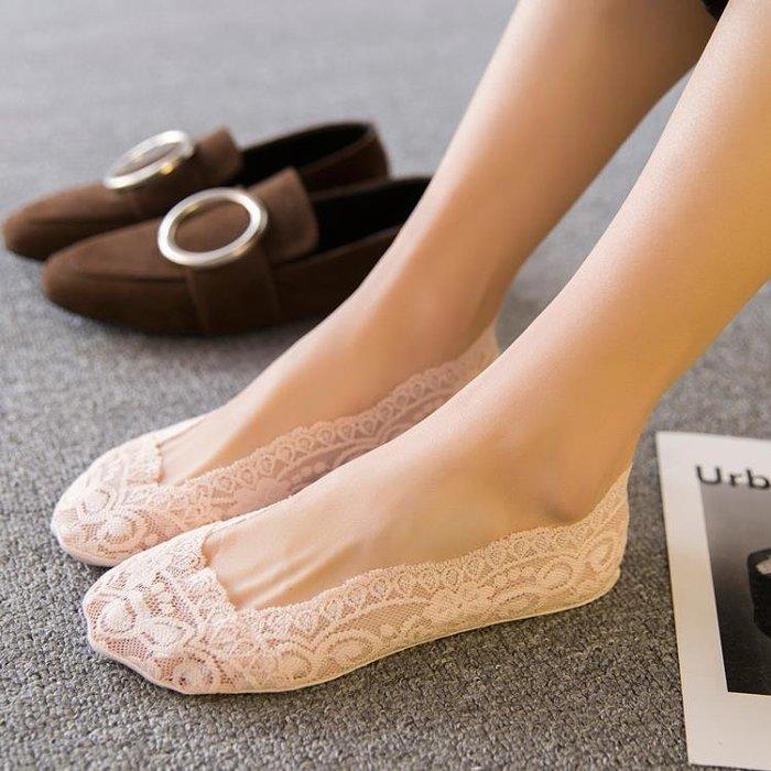 【五雙裝】蕾絲花邊船襪女薄低幫硅膠襪子女 SMY12917【全館免運】全館滿千現9折