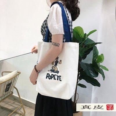『真皮世家』圖案訂製書包2021新款日系帆布袋 ins大容量學生單肩購物包女斜挎全館免運
