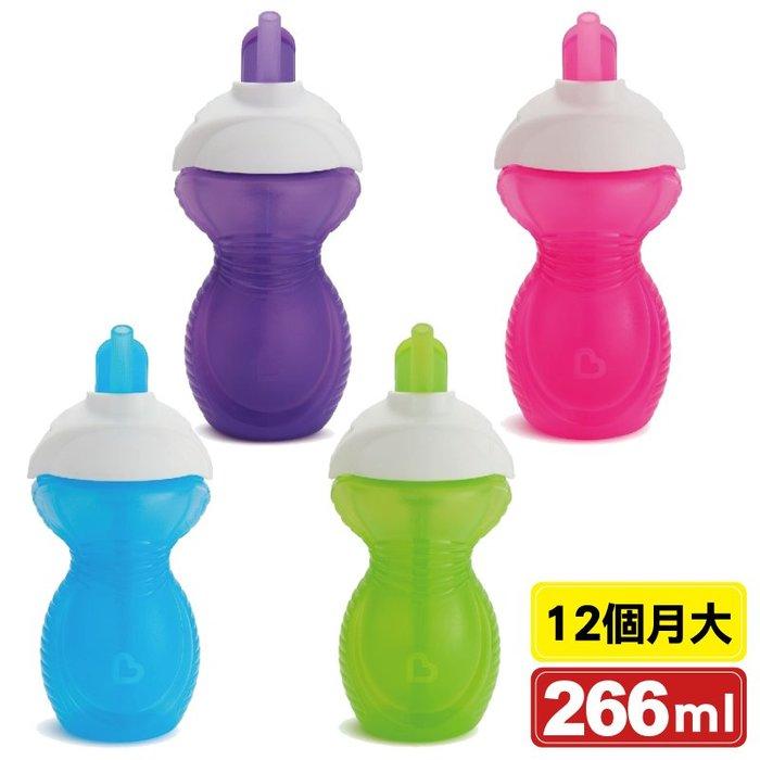 專品藥局 Munchkin 貼心鎖吸管防漏杯 266ml 喝水杯 防漏杯 MNC15424(12個月以上適用) 四色可選