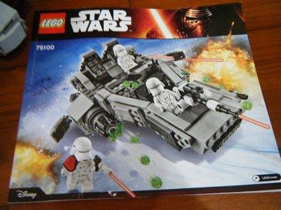 樂高積木 - LEGO Star Wars 星際大戰系列 #75100 雪地運輸艦