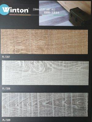 美的磚家~知名品牌帝寶抗菌耐磨木紋塑膠地磚DIY塑膠地板~特殊大長尺寸 18cmx122cmx2.0m/m每坪800元.
